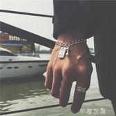 日韓時尚運動健身小啞鈴手鍊男士鈦鋼不掉色鋼牌手環女款情侶手鍊      芊惠衣屋
