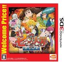 3DS 七大罪 真實的冤罪 (附額外原創任務X3) -日文日版- 七宗罪 梅里奧達斯 霍克