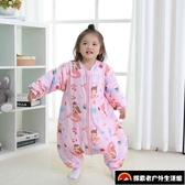 嬰兒睡袋兒童寶寶薄款純棉四季通用分腿小孩防踢被