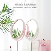 臺式宿舍化妝鏡子桌面便攜小折疊網紅學生led帶燈雙面梳妝公主鏡