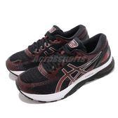 Asics 慢跑鞋 Gel-Nimbus 21 黑 紅 路跑 亞瑟膠 運動鞋 男鞋【PUMP306】 1011A169002
