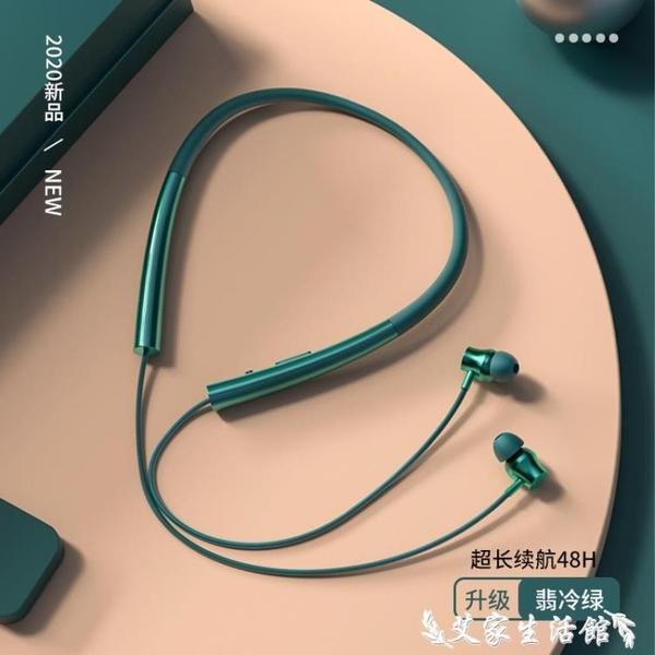 huawei/華為無線無線耳機掛脖式運動型跑步入耳項圈頸掛頭戴式超長續航待機大電 艾家