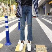 春裝新款牛仔褲韓版百搭破洞微喇叭褲修身高腰顯瘦九分褲長褲女褲