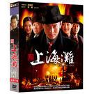 大陸劇 - 新上海灘DVD (全42集/...