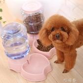 寵物飲水器狗狗食盆貓咪水盆喂食器自動飲水機喂水喝水器泰迪用品 交換禮物