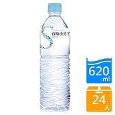 台鹽小分子海洋活水620mlx24【愛買】