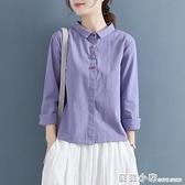 春季盤扣復古中國風翻領純色棉麻長袖襯衫女文藝襯衣打底內搭上衣 范思蓮恩