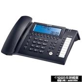 電話機 BBK198自動錄音固定電話機座機 辦公客服有線固話 可接電腦 1995生活雜貨
