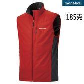 Mont-bell 日本品牌 抗風薄保暖背心 (1106559 GARN 紅) 男