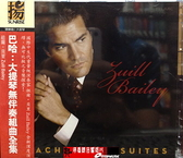 【停看聽音響唱片】【CD】巴哈:大提琴無伴奏組曲全集
