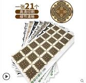 3D墻貼 瓷磚貼紙對角貼地板地磚貼防水耐磨地貼客廳地面美縫裝飾自粘 - 風尚3C
