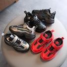兒童男鞋 兒童運動鞋2021四季新款女童網面透氣老爹鞋中大童男童跑步鞋子【快速出貨八折搶購】