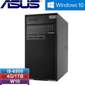 ASUS華碩 D630MT-I56500002R 高階商用桌上型電腦