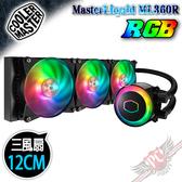 [ PC PARTY ] Cooler Master ML360R RGB CPU水冷散熱器