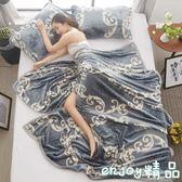 【618好康又一發】冬季珊瑚絨毯加厚法蘭絨毛毯床單