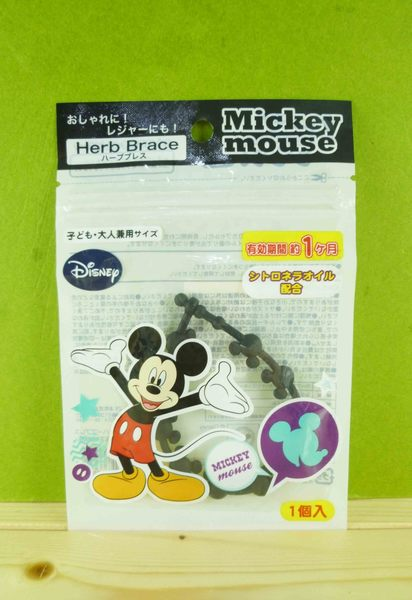 【震撼精品百貨】Micky Mouse 米奇/米妮 ~防蚊手環-黑米奇