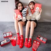 現貨-MIUSTAR 多款聖誕襪禮盒(共5色)【ND5281GW】