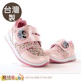 女童鞋 台灣製冰雪奇緣正版閃燈運動跑鞋 電燈鞋 魔法Baby