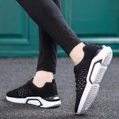 男鞋夏季透氣2019網面潮鞋休閒新款鞋子男韓版潮流百搭跑步運動鞋