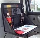 車載桌板 折疊車用筆記本電腦支架汽車內餐桌小桌板書桌車載電腦桌