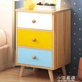 簡易床頭櫃收納櫃多功能經濟型臥室床邊小櫃簡約迷你宿舍儲物櫃子CY『小淇嚴選』