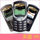 【萌萌噠】美圖 Meitu V6  復古偽裝保護套 全包矽膠軟殼 懷舊彩繪 計算機 鍵盤 手機套 手機殼