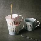 簡約創意歐式大理石金邊陶瓷馬克杯情侶辦公室家用牛奶咖啡水杯子 LannaS