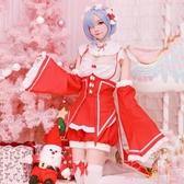 聖誕節服裝蕾姆拉姆cos服裝聖誕裝雪人套裝【聚可愛】