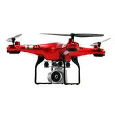 WIFI高清航拍四軸飛行器成人耐摔無人機專業定高懸停遙控飛機玩具 igo