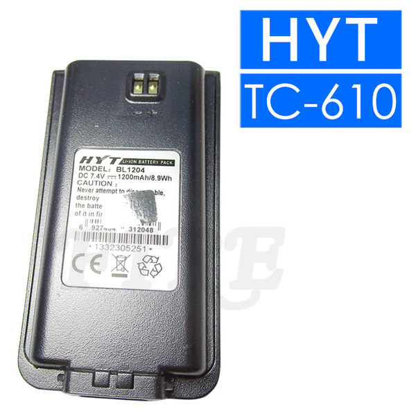 HYT TC-610 TC-620 原廠 鋰電池 BL1204 無線電 對講機 TC610 TC620