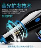 電吹風家用冷熱風大功率 不傷發吹風機 藍光吹風筒 NMS漾美眉韓衣