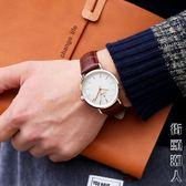 時尚手錶女男士學生韓版簡約潮流防水帶男女錶石英情侶手錶 NMS街頭潮人