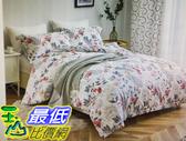 Don Home 雙人300TC純棉被套床包六件組 - 秋葉繽紛 W122590 [COSCO代購]