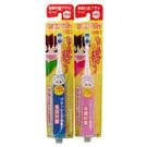 日本阿卡將minimum-日本製幼童3-7歲乳齒專用電動牙刷  顏色隨機 另有阿卡將◎花町愛漂亮◎