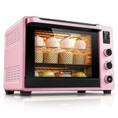 烤箱 C41電烤箱家用烘焙多功能全自動智慧40L大容量烤箱 數碼人生