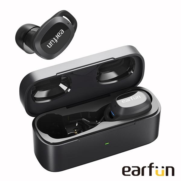 EarFun Free Pro 真無線藍牙耳機 -黑   ANC降噪