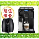 《超值搭贈飛利浦氣炸鍋》Delonghi ECAM 44.660.B 迪朗奇 2020年最新款 義式全自動咖啡機
