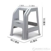 兩層塑料凳子汽車美容階梯凳洗車凳登高椅洗車椅子兩步凳圖拉斯3C