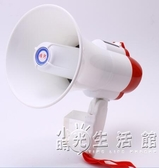 大功率手持喊話器可充電鋰電池擴音器戶外宣傳叫賣錄音喇叭大聲公 中秋節全館免運