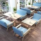 奶茶甜品店咖啡廳桌椅辦公室洽談布卡座雙人沙發茶幾組合休閒簡約【618店長推薦】