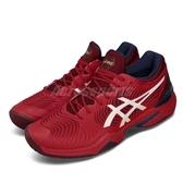 Asics 網球鞋 Court FF 2 紅 白 男鞋 襪套 Novak Djokovic 系列款 【PUMP306】 1041A083600