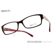agnes b. 光學眼鏡 ABP236 Y15 (咖啡琥珀) 金屬LOGO 平光鏡框 # 金橘眼鏡