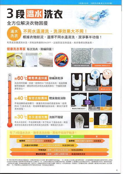 『Panasonic』☆ 國際牌 17kg變頻直立洗衣機 NA-V170GB-T  **免費基本安裝**