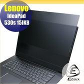 【Ezstick】Lenovo IdeaPad 530S 15IKB 筆記型電腦防窺保護片 ( 防窺片 )