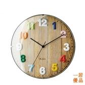 優一居 靜音掛鐘 時尚彩色 鐘表