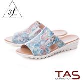 TAS 絢麗花紋側鏤空拉鍊涼拖鞋-夢幻五彩