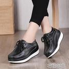 一腳蹬皮鞋【真牛皮】秋冬季厚底松糕鞋加絨棉鞋女坡跟女單鞋一腳蹬女 快速出貨