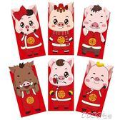紅包袋 豬年紅包袋新年兒童可愛卡通個性創意利是封 coco衣巷