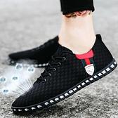 網面鞋 2021老北京網布鞋網鞋男鞋透氣懶人網鞋男式休閒鞋英倫網面鞋【快速出貨八折鉅惠】