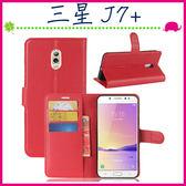三星 Galaxy J7+ J7 plus 荔枝紋皮套 側翻手機套 支架 磁扣 錢包款保護殼 插卡位手機殼 左右翻保護套